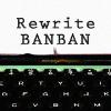リライトBANBAN(BASIC)